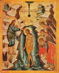 Крещение Господне. Новгородская икона XV в